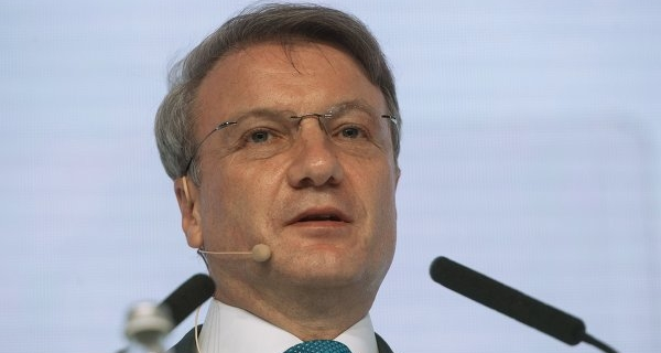 Gref praised the Bank for the fact that he has not repeated the mistakes of 2008
