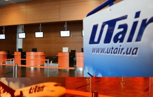 "UTair launched flights ""Moscow – Anadyr"" instead of ""Transaero"""
