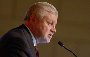 "Mironov: ""Fair Russia"" has returned to third place among parties"