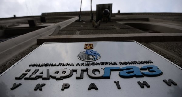 EBRD and Naftogaz signed an agreement to loan $300 million