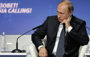 Putin: the cumulative part of the pension is not cancelled