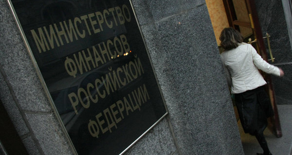 The Ministry of Finance of the Russian Federation to oppose the proliferation of state insurance of deposits on accounts of legal entities