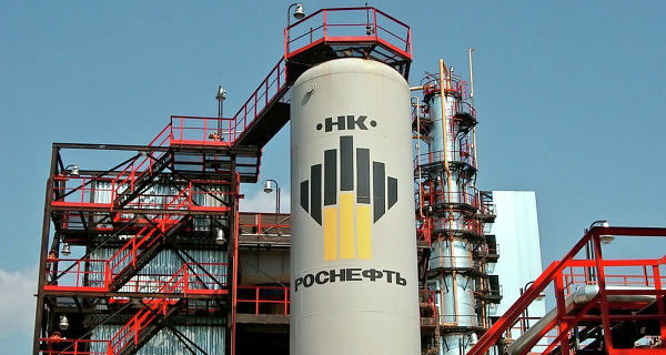 """Rosneft"" became the owner of 100% of the project Solimões in Brazil"