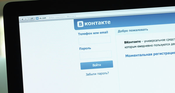 """VKontakte"" is examining claims of Roskomnadzor banned groups"