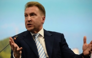 Shuvalov has promised to improve Russia's position in Doing Business rating