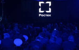 Rostec will conduct an audit of thousands of objects of intellectual property