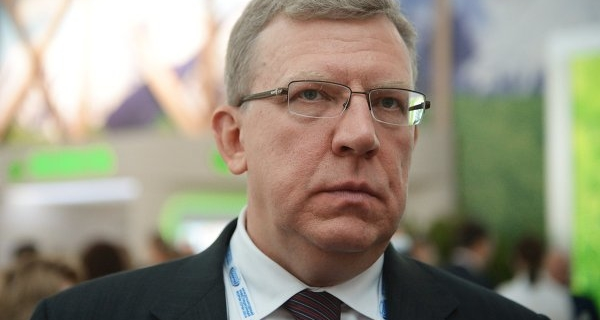 Kudrin: the rate hike by the fed will lead to dollar strengthening