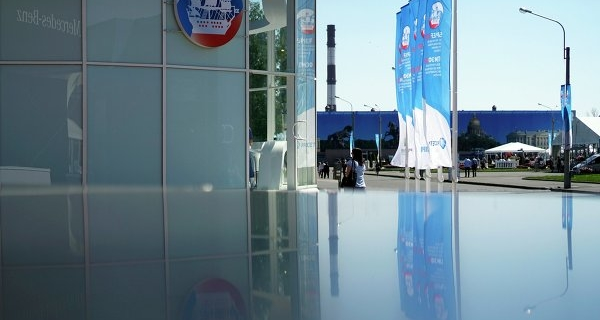 """The Eurasian forum is organized by the Fund forum and the Association """"conoscere Eurasia"""""""