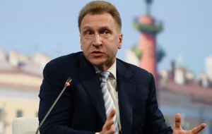 Shuvalov: growth of industrial production means the beginning of an economic recovery