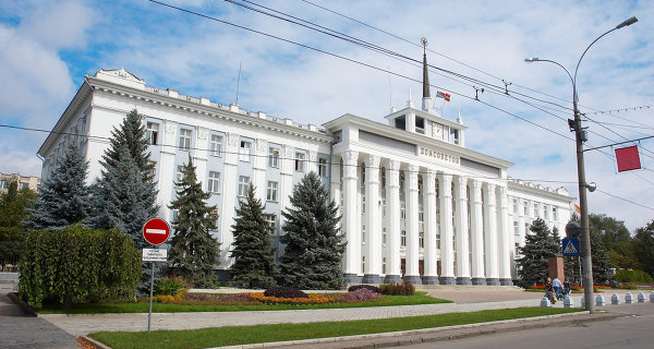 The DMR has a dialogue with the Russian Federation on the establishment of the working group on investment