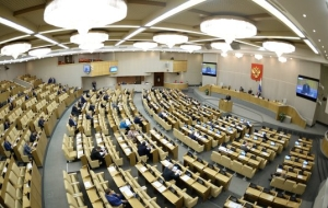 The state Duma adopted amendments to the draft about deprivation of mandates of deputies