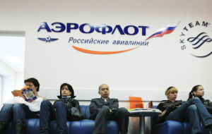 """Aeroflot"" wants to obtain routes ""Transaero"" for reimbursement of costs"