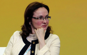 Welt: Nabiullina will save the ruble from any crisis