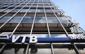 VTB failed to implement pledged shares of energy companies