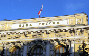 The CBR revoked the licenses of three Moscow banks