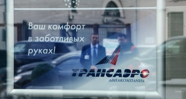 """Sberbank appealed to the court with the statement for bankruptcy """"Transaero"""""""