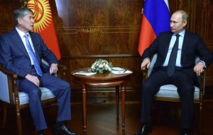 Putin will meet with President of Kyrgyzstan in Sochi