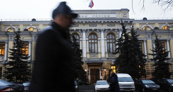 The Central Bank has kept rates on the specialised refinancing instruments