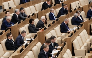 The liberal democratic party introduces a bill to deprive of mandates of deputies-truants