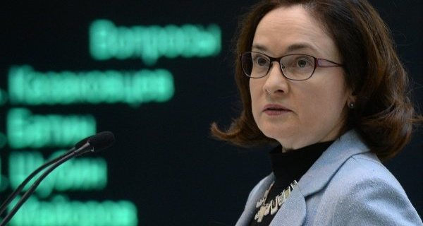 Euromoney named best Nabiullina head of the Central Bank in the world