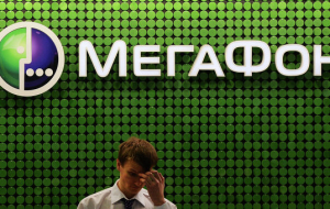 "Net profit of ""MegaFon"" in the third quarter under IFRS decreased by 5.5%"