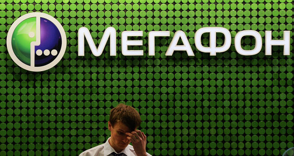 """Net profit of """"MegaFon"""" in the third quarter under IFRS decreased by 5.5%"""