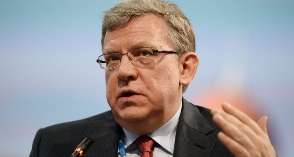 Kudrin: the Russian authorities can opt out of the funded part of pensions