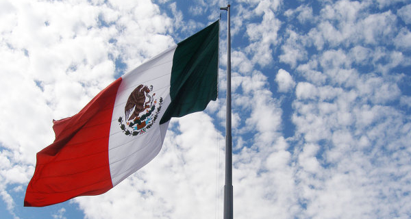 Ministry of energy: Mexico plans to construct 5 thousand km of gas pipelines to 2019