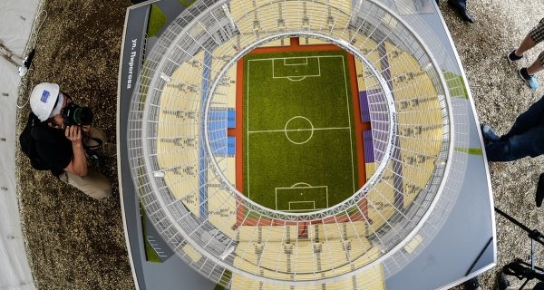 Control of work at the stadium in Yekaterinburg for the world Cup requires 201 million rubles