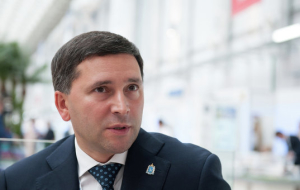The head of Yamal has formed a regional government
