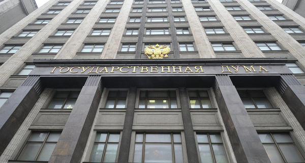 The Committee of the Duma approved the draft on the problem of congestion of the judicial system