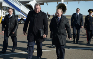 Putin gave start to construction of the Amur gas processing plant