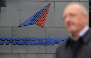 "Raiffeisenbank conducts negotiations with Filev debt ""Transaero"""
