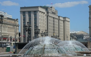 """The state Duma adopted in the third reading of the scheme of """"cutting"""" of electoral districts"""