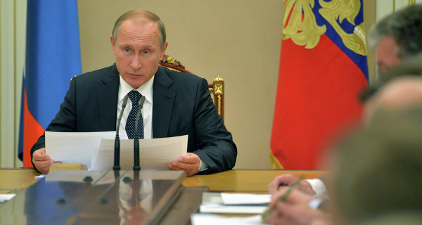 Putin has appointed a new Deputy head of Rossotrudnichestvo