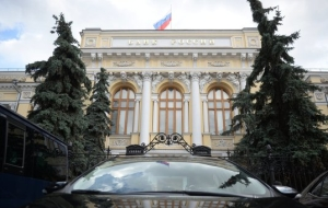 The Central Bank is waiting for the consolidation of market NPF due to freezing of pension savings