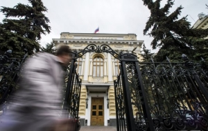 The Central Bank revoked the license two Moscow banks