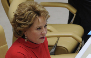 The delegation of the Federation Council will take part in session of the inter-Parliamentary Union