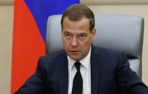 Medvedev: interest in cooperating with the EEU showed more than 40 countries