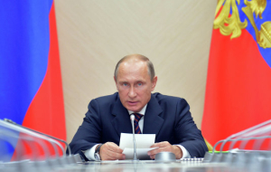 Putin signed the law on strengthening of powers of the accounts chamber of the Russian Federation