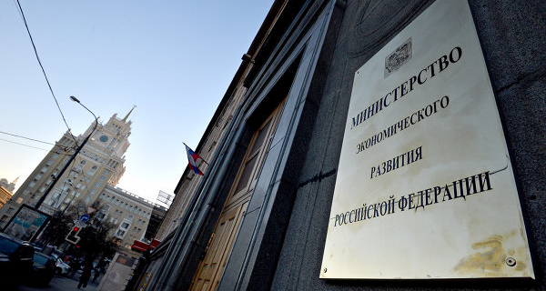 The MAYOR assesses capital outflow from Russia in 2015 at $87 billion