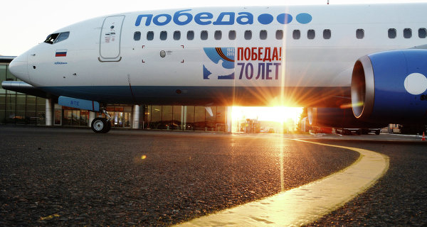 "Source: ""Victory"" will apply for flights Kiev-Moscow"