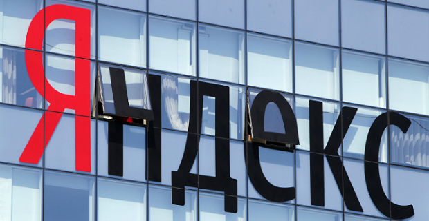"""Media reported about the possible arrival of """"Yandex"""" in Iran"""