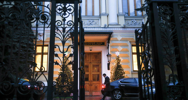 The Central Bank of Russia on the currency REPO auction will offer banks $1.2 billion