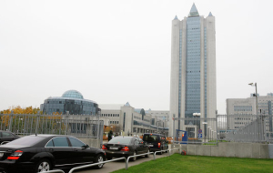 Gazprom: Turkey filing a claim for arbitration – is that normal