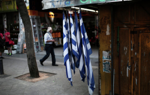The ECB President called for the relief of the national debt of Greece