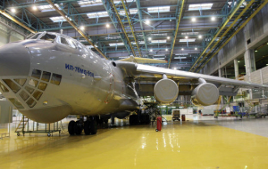 The first enterprise in the SEZ in Ulyanovsk will open in the coming months