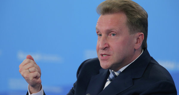 Shuvalov: the export duty on oil will freeze the entire 2016