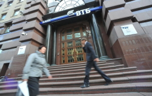 VTB for 9 months reduced the net profit by 22.9%