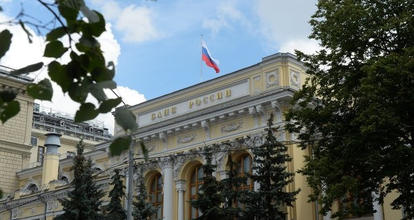 Analytical center proposes measures for improving the stability of Russian banks